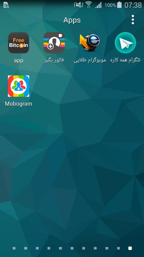 připojit aplikace Indie